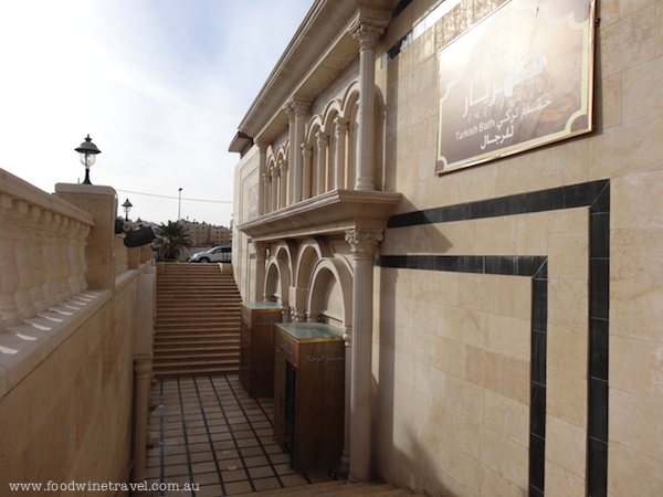 The Turkish bath experience is a must in Amman, Jordan.