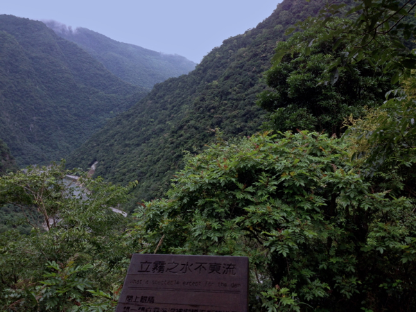 Christine Salins of Food Wine Travel visits Taroko Gorge National Park, Taiwan