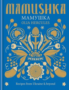 Mamushka: Recipes From Ukraine & Beyond by Olia Hercules