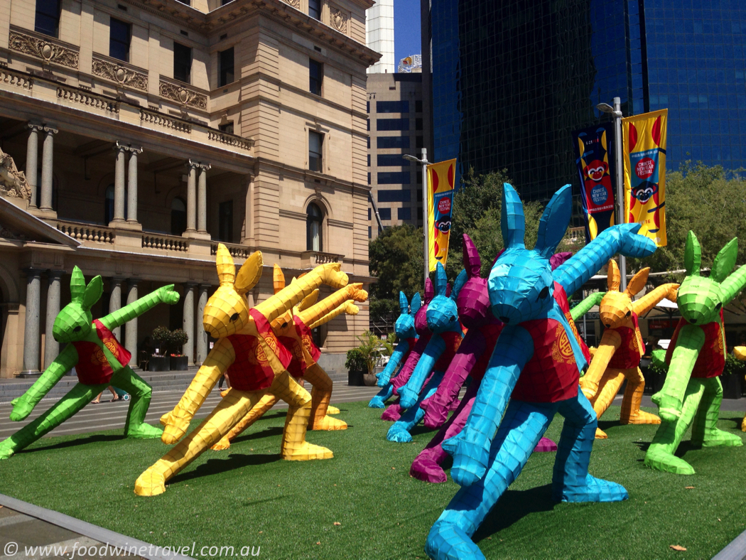 Chinese New Year Tai Chi Rabbits