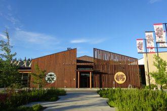 Kawnlin Dun Cultural Centre
