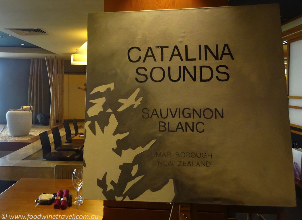 catalina-sounds-poster-2