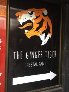 Parramatta Ginger Tiger Restaurant Vertical-imp