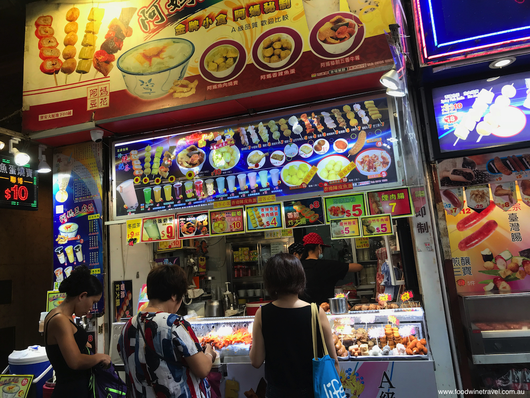 Eating Adventures Hong Kong Food Tour Mong Kok