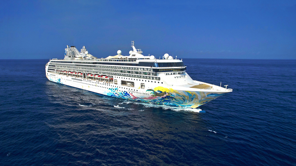 Dream Cruises Explorer Dream