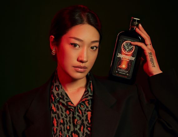 Internationally renowned DJ, Peggy Gou, is an ambassador for the Limited Edition Jägermeister.