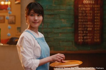 Japanese Film Festival program highlights include the fantasy tale, Café Funiculi Funicula.