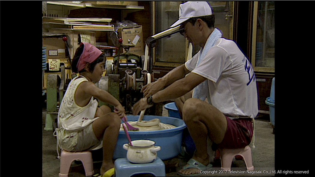 Tora-san in Goto chronicles the lives of a large family of udon noodle makers in Nagasaki Prefecture.